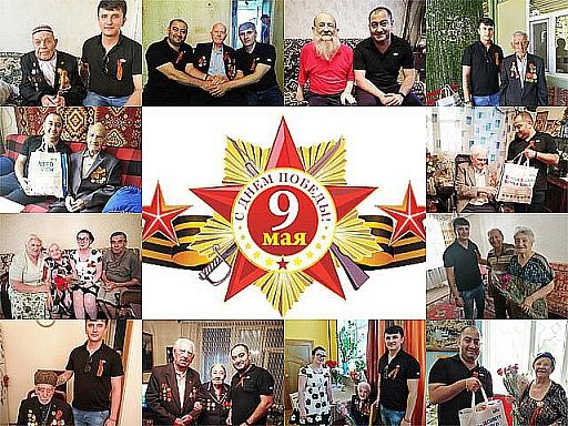 Завершение акции ко Дню Победы 9 Мая