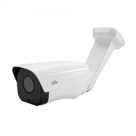 цилиндрическая камера видеонаблюдения IPC742SR9-PZ30-32G