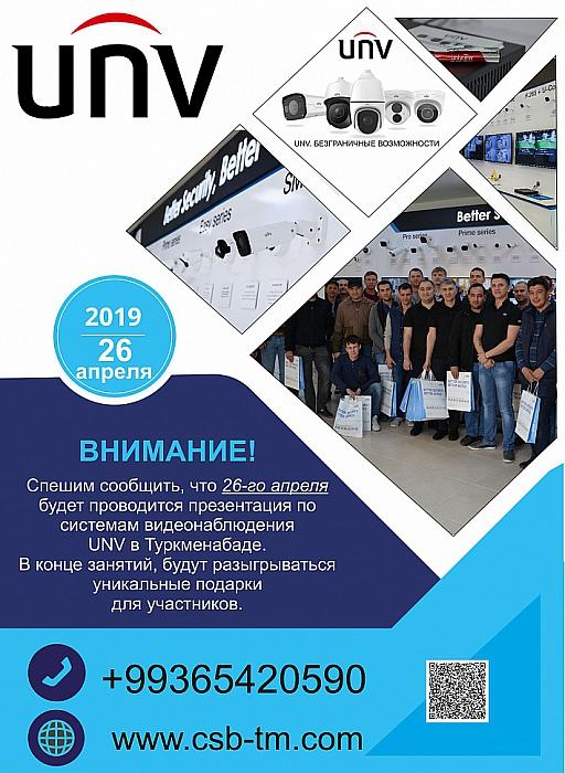 Презентация камер видеонаблюдения UNV в Туркменабаде